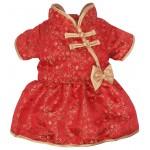 Chinees jurkje rood of goudkleurig